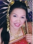 Find Ilisa's Dating Profile online