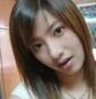 Find Nurainee's Dating Profile online