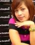 Find sirorat's Dating Profile online
