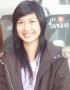 Find jane's Dating Profile online