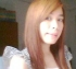 Find Nantawan's Dating Profile online