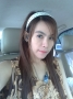 Find Jenjira's Dating Profile online