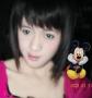 Find Minnie's Dating Profile online