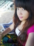 Find Pinky's Dating Profile online