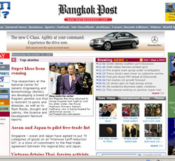 Thailand is home to a range of quality ex pat newspapers and a range of other media catering for foreigners.