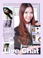 Find out about Thai Chat Lines on ThaiLoveLines.com