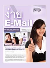 Thailovelines Thai Dating Love Website 13