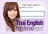 Find out auto Thai and English online