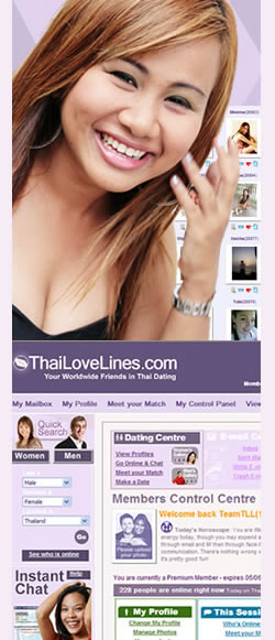 Dating Thai women on Thailand's leading dating site: ThaiLoveLines.com
